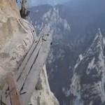 【タマヒュン動画】登山好きなら死ぬまでに一度は登りたい!?超危険な中国の山「華山」