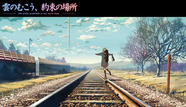 makoto-shinkai-peliculas-ranking-04