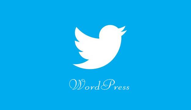 【WordPress】Twitterへ自動投稿をしてくれるプラグイン WP to Twitter