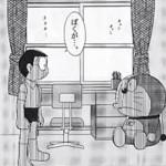 【動画】ドラえもん最終回「日本中が涙した、最終回タイムパラドックス*電池切れ編」
