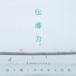 【感動動画】歴代フジサンケイグループ 広告大賞受賞作品のおすすめ動画