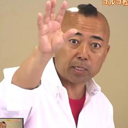 【感動動画】ゴルゴ松本が少年院の子供達に行った魂の授業 -命-