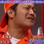 【音楽】即興で演奏するぐっさんと山本耕史のアコギセッションがカッコイイ!