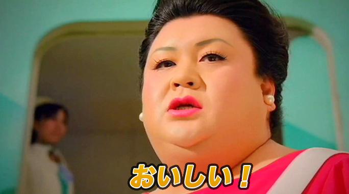 【食品】日本一旨い最高級の生山葵にマツコも絶賛!* 静岡県伊豆天城産 - 真妻わさび