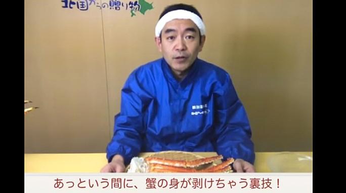 【動画】ネットで話題になった蟹のむき方講座が凄すぎると話題!