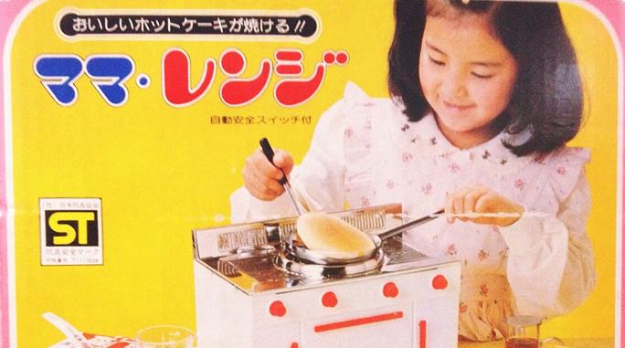 【画像】昔大流行した懐かしすぎるヒット商品のおもちゃ色々