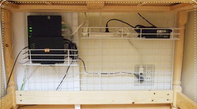 100円均一 リメイク 家具 DIY