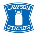 【豆知識】ローソンのロゴの由来、その昔ローソンは牛乳屋だった。