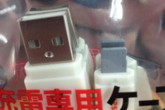 【スマホ】iPhoneの充電器Lightningケーブルが100円均一のダイソーで遂に発売w!!!!