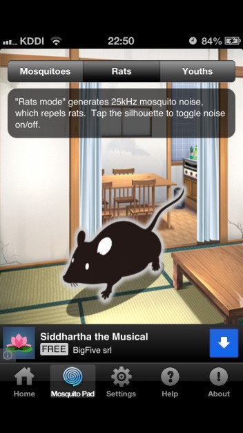 【アプリ】ネズミやの嫌いな超音波(モスキート音)を出してくれるiPhone「Mosquito Buster」