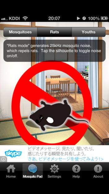 【アプリ】ネズミや蚊の嫌いな超音波(モスキート音)を出してくれるiPhone「Mosquito Buster」