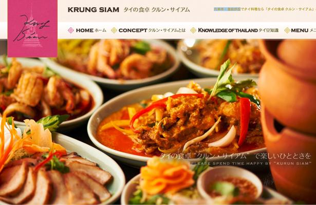 【デート】東京都内で味わうオススメの本格エスニック料理屋さん13選