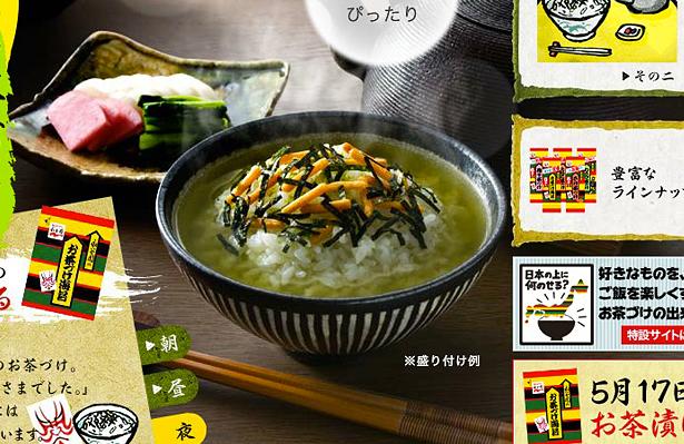【グルメ】コスパ最強!ご飯に合うオカズをランキング形式で紹介する「ぶかっけごはん」総まとめ!
