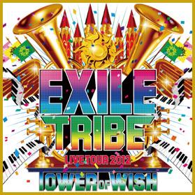 【音楽】Exileの歌い方が嫌いだとか好きだとか、そんな事より先に、まずこの動画を見て頂きたい。