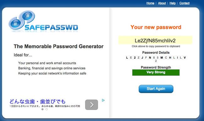 【WEBサービス】強力なパスワードを自動で生成してくれるジェネレーター。