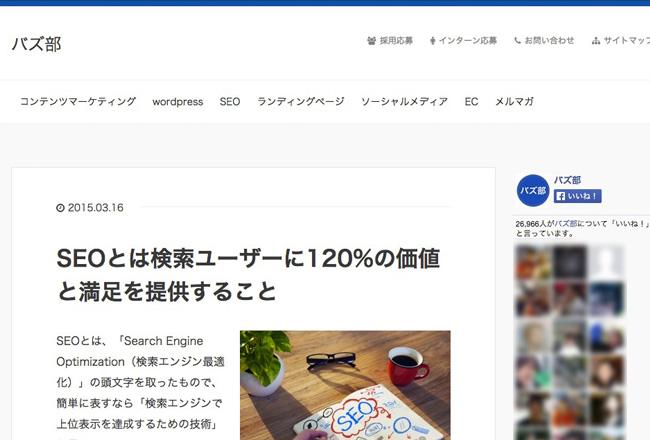 【WEB】新社会人(新卒採用者)のマーケティング担当者に読んで欲しい!書籍を買わなくても勉強になってしまう国内ブログ総まとめ。