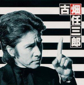 【動画】古畑任三郎のオープニング前のトーク集が面白いw