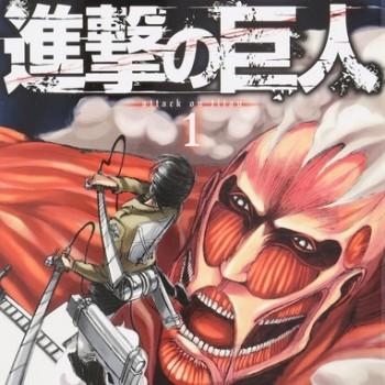 【ゲーム】RPGツクールで作った進撃の巨人。