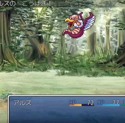 【ゲーム】RPGツクールで作ったドラクエ1