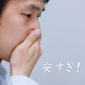 【PC】価格破壊w 最安値のレンタルサーバーはココだ!