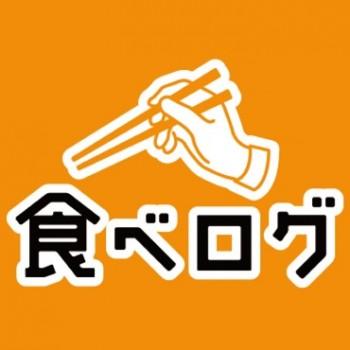 【API】桐島、食べログAPI提供終了だってよ。